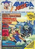 Dragon Wars wurde in dieser Ausgabe getestet