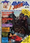 Bane of the Cosmic Forge wurde in dieser Ausgabe getestet