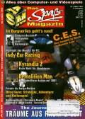 'Ausgabe 03/1994'