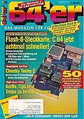 64er_1994-07.jpg