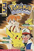 clubnintendo_1999-15.jpg
