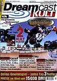 dckult_2000-03.jpg