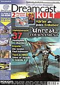 dckult_2001-05.jpg