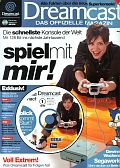 10 Cover der Zeitschrift Dreamcast Magazin