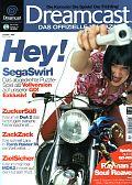 dreamcastmagazin_2000-05.jpg