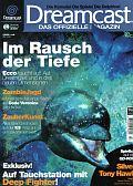 dreamcastmagazin_2000-07.jpg