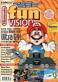 funvision_1996-02.jpg