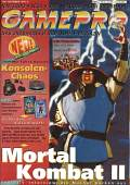 gamepro_1994-09.jpg