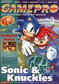 gamepro_1994-10.jpg