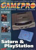 gamepro_1995-01.jpg