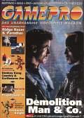 gamepro_1995-02.jpg