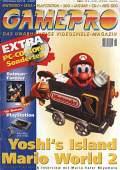 14 Cover der Zeitschrift GamePro