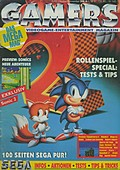 gamers_1992-05.jpg