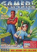 gamers_1993-03.jpg