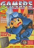 gamers_1993-05.jpg