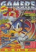 gamers_1994-01.jpg