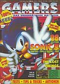 gamers_1994-03.jpg