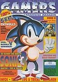 gamers_1994-04.jpg
