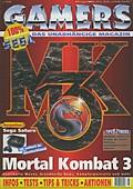 gamers_1995-08.jpg