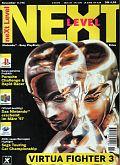 nextlevel_1996-11.jpg