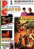 pcplayer_1993-03.jpg