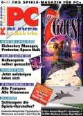 25 Cover der Zeitschrift PC Player