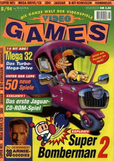 Videogames1994-05.jpg