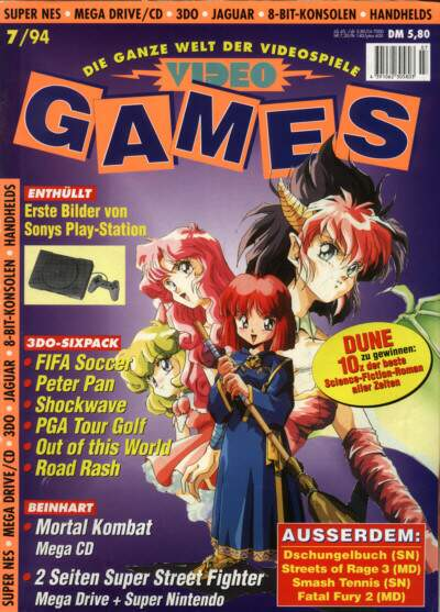 Videogames1994-07.jpg