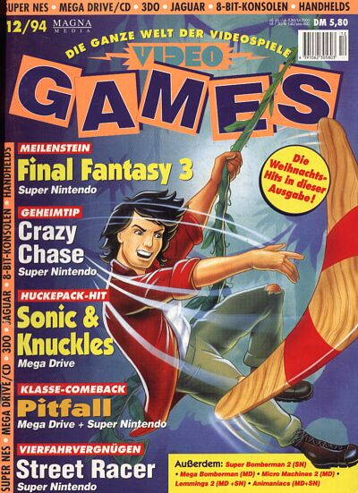 Videogames1994-12.jpg