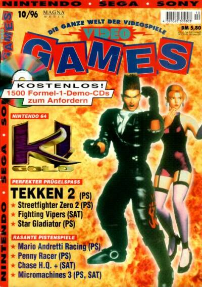 Videogames1996-10.jpg