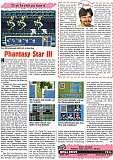 'Phantasy Star 3 Testbericht'