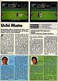 'Uchi Mata Testbericht'