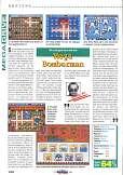 'Mega Bomberman Testbericht'