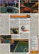 'Ridge Racer Testbericht'