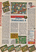 'Super Bomberman 4 Testbericht'